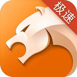 猎豹浏览器手机版 v4.42.2