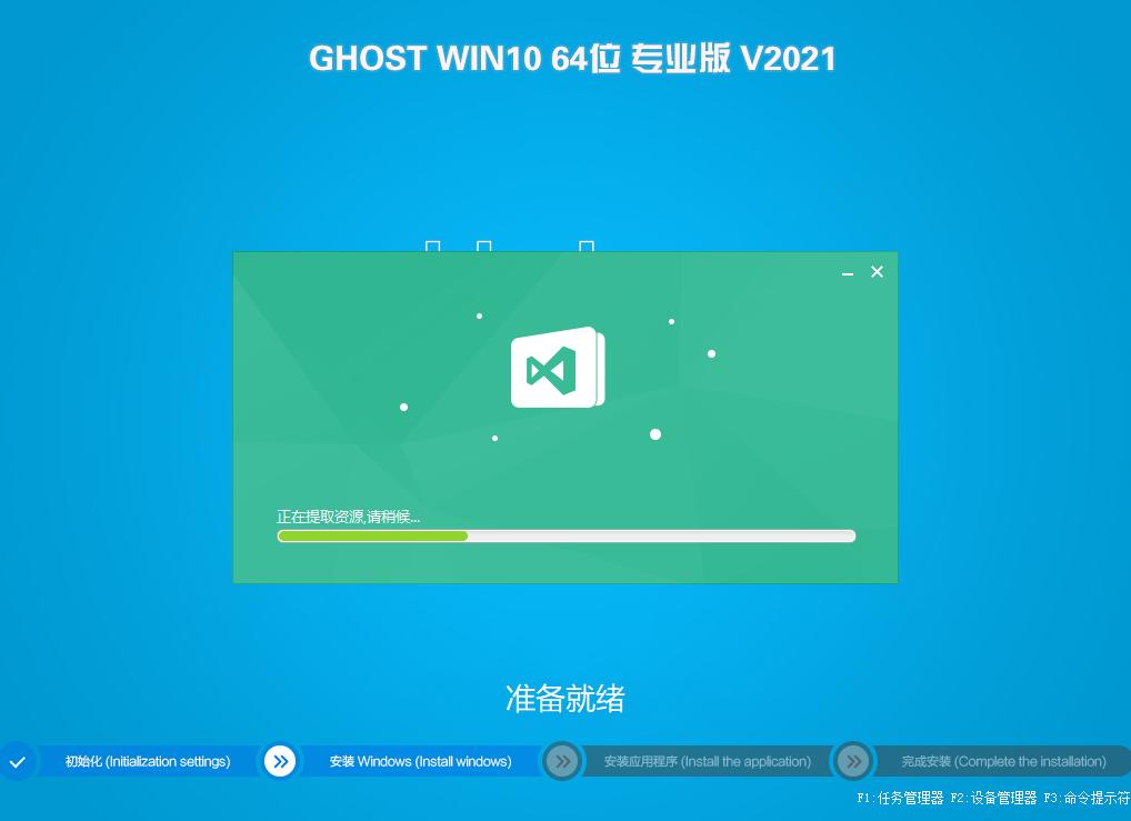2021年系统之家GHOST WIN10 64位纯净版新UI(21H1专业版)