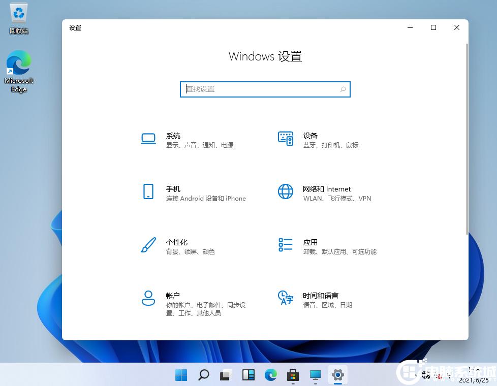 安装windows11过程
