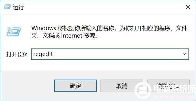通过注册表关闭Windows Defender