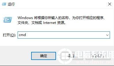 win10笔记本电脑网络通但不能打开网页的解决方法