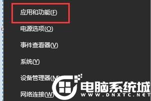 Win10玩幕府将军2闪退解决方法