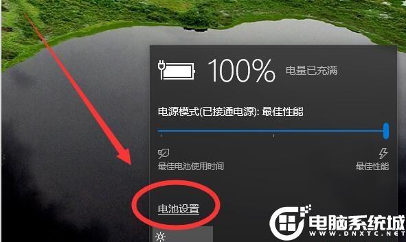 Win10屏幕常亮设置的解决方法