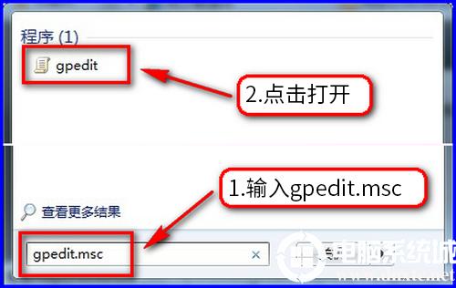 Win7更新时提示无法完成检查更新怎么办