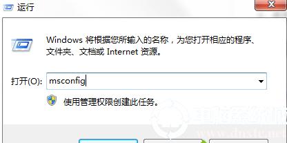 win7应用程序无法正常启动0xc0000142解决方法