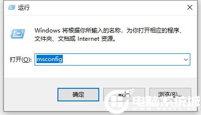 Win7的系统安全模式解除不了解决方法