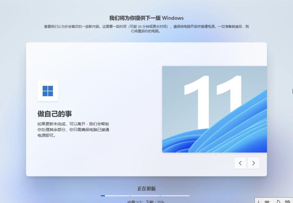 全新Windows引导