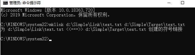 mklink命令怎么用?mklink命令详细使用方法教程