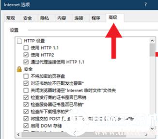 怎么禁止IE页面自动跳转到EDGE浏览器
