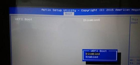 关闭UEFI引导和开启csm