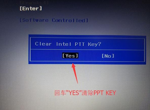 """选择""""yes""""清除ppt key启动密钥"""