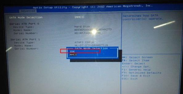 华硕笔记本BIOS设置ide硬盘模式