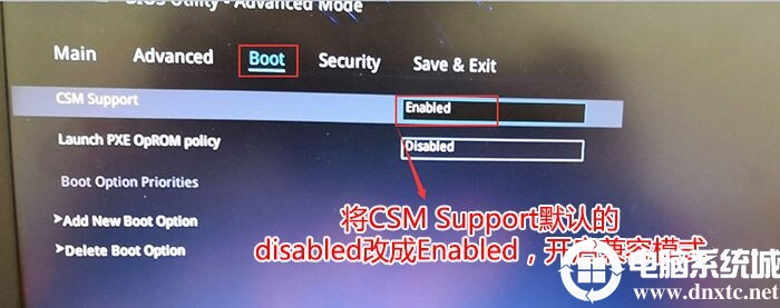 CSM support由disabled改成enabled开启兼容模式