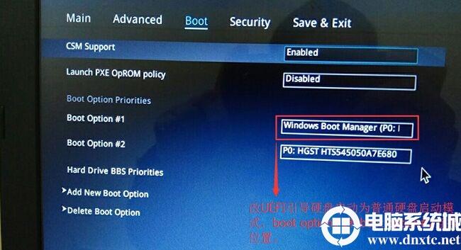 第一启动项设置windows manager boot