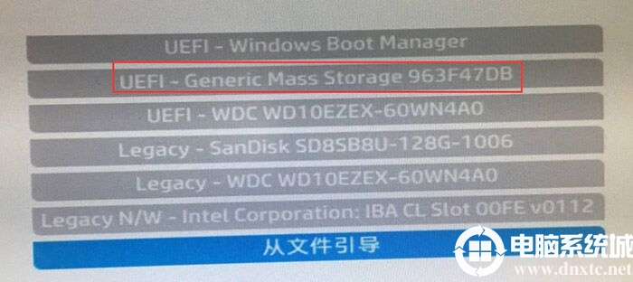 开机按ESC,按F9然后选择U盘启动