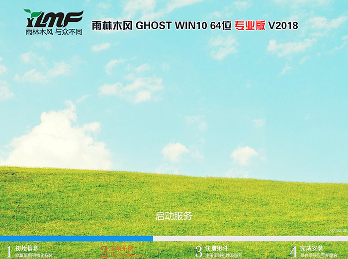 华为MateBook X Pro 2019笔记本装win10