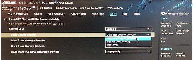 华硕主板怎么开启uefi模式?华硕主板BIOS开启uefi模式详细方法