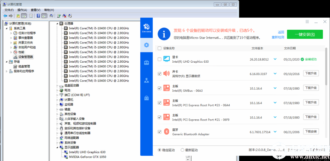 i5 10400cpu装win7后效果图