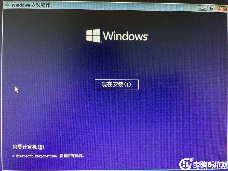 开始通过u盘启动安装win11