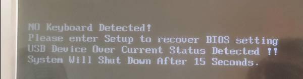电脑开机显示No Keyboard Detected解决方法